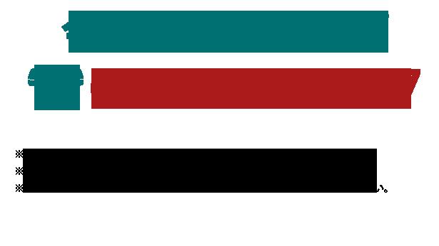 今すぐお電話を!!0995-42-0607
